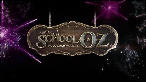 school oz 01