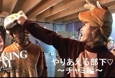 fight-changmin.jpg