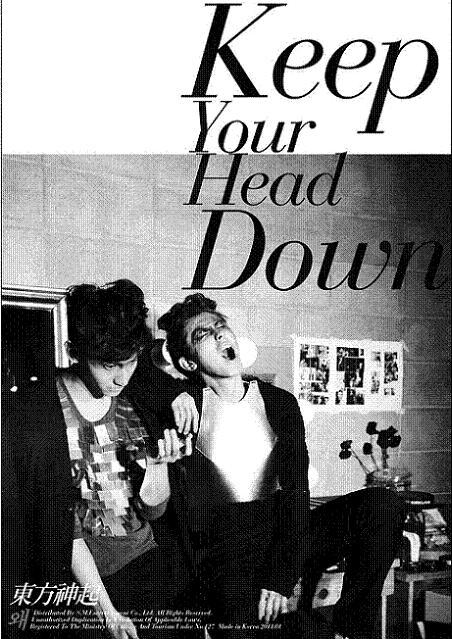 keepyourheaddown.jpg