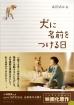 main_book.jpg