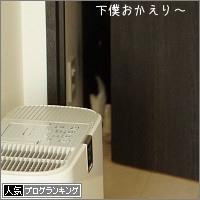 dai20160218_banner.jpg