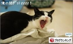dai20160225_banner.jpg