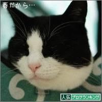 dai20160301_banner.jpg