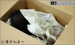 dai20160304_banner.jpg