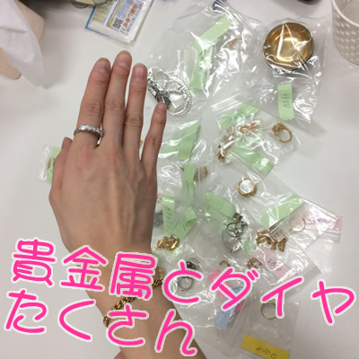 貴金属貴金属の買取りなら京都市右京区の大吉西院店
