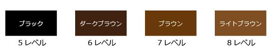 20160105_4.jpg