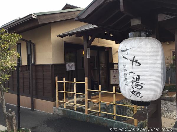 20160111_1.jpg