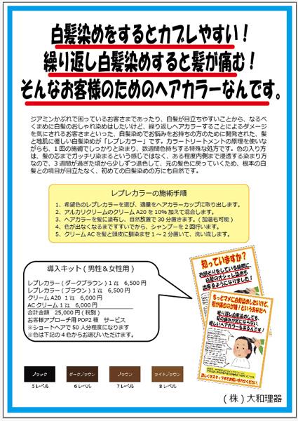 20160116_13.jpg