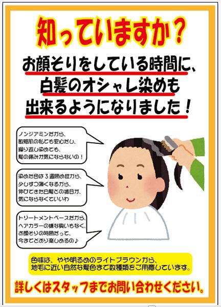 20160304_2.jpg