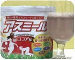 子供の背が伸びる成長期応援飲料アスミール 口コミ