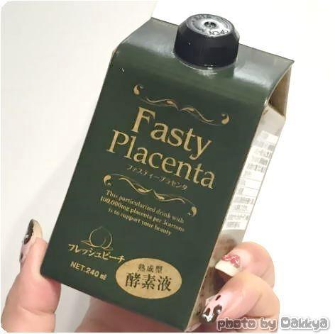 ファスティープラセンタ 酵素ドリンクダイエット