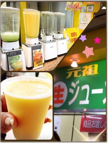 #ミックスジュース #生ジュース #150円 #阪神電車前 #この安さでこのクオリティ