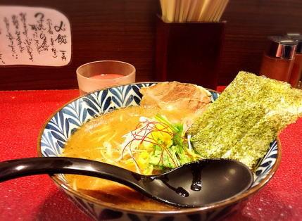 京都のラーメン屋さん 柚子
