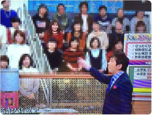 よみうりテレビ【大阪イチバン会議】メッセンジャー&テンダラーが大激論! #jtvps_pxvn9 #ytv