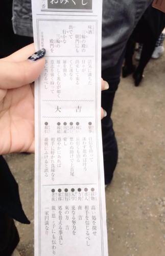 初詣は奈良の三輪神社へ行ってきました。おみくじ大吉