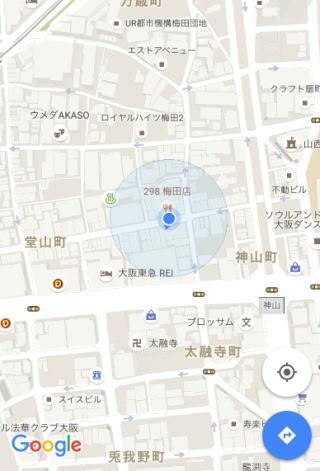 298梅田店 場所