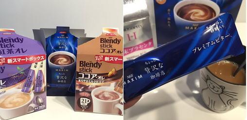 紅茶 コーヒー ココア