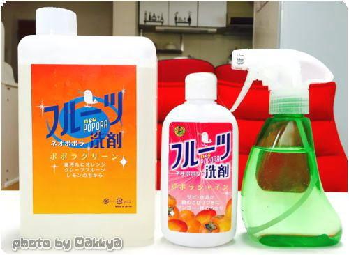 フルーツ洗剤ネオポポラ