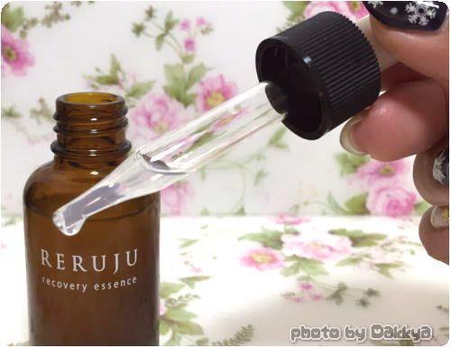 ナノエッセンス美容液RERUJU(リルジュ)リカバリィエッセンス