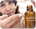ナノエッセンス美容液RERUJU(リルジュ)リカバリィエッセンス だっきゃ