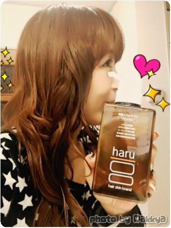 haru黒髪スカルプ プロ 白髪、抜け毛、薄毛 ノンシリコンシャンプー だっきゃ