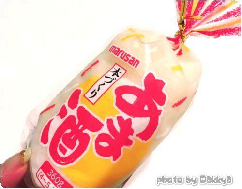 やすらぐ豆乳飲料トライアル(125g×12本) 期間限定キャンペーンで今なら甘酒プレゼント