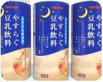 やすらぐ豆乳飲料 口コミ 気持ちのよいおやすみのための豆乳