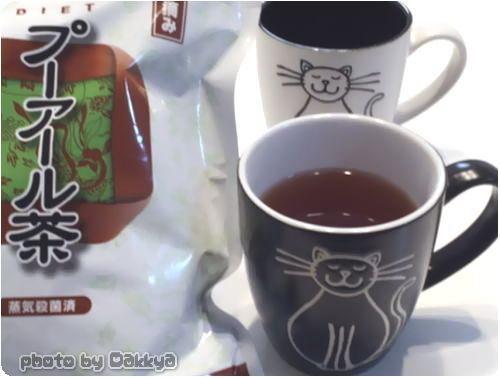 ティーライフ ダイエットプーアール茶