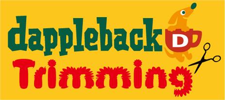 dappleback-trimming-logoブログ用