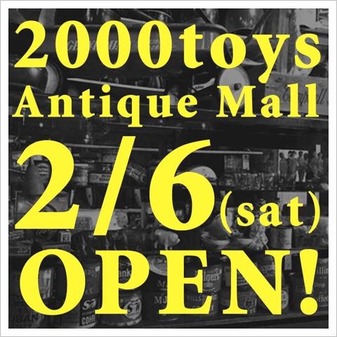 2000toysantiquemall (8)
