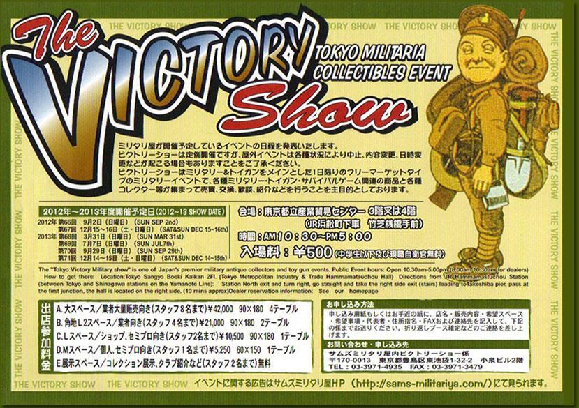 V_Show.jpg