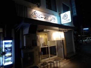 らーめん香澄 中崎町店001