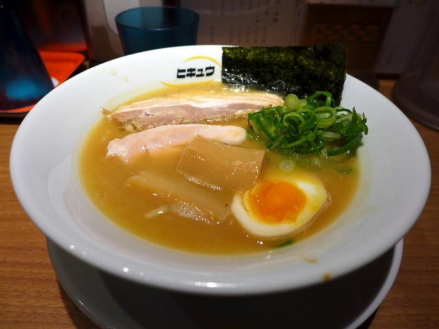 麺・ヒキュウ@01鶏白湯魚介濃縮らーめん 並 1