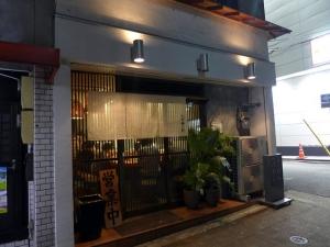 山崎麺二郎001