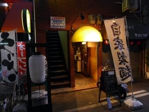 大杉製麺 本町店001