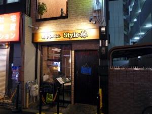 創作らーめん 麺style林001