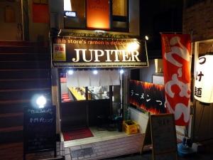 JUPITER001