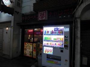 博多ラーメン 華001