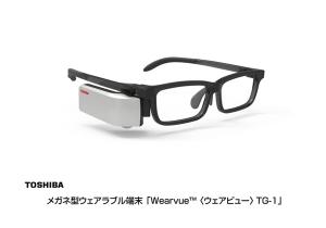 Toshiba_Wearvue TG-1_image