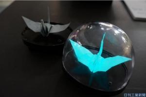 Tazmo_EL_origami_image.jpg