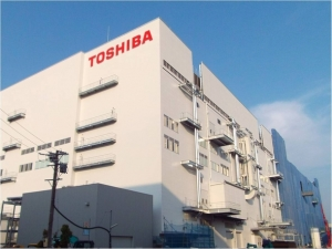 Toshiba_yokkaichi-plant_new-2nd-profduct-plant_image.jpg