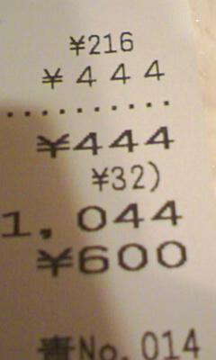 208.jpg