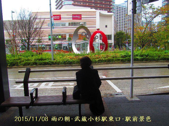 20151108naka07.jpg