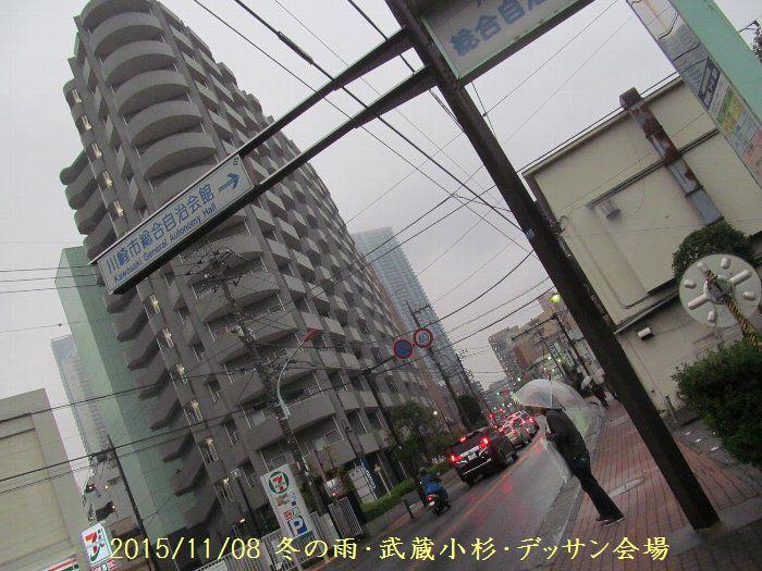 20151108naka10.jpg