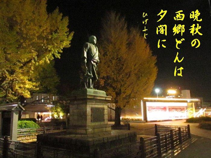 uenohiku10