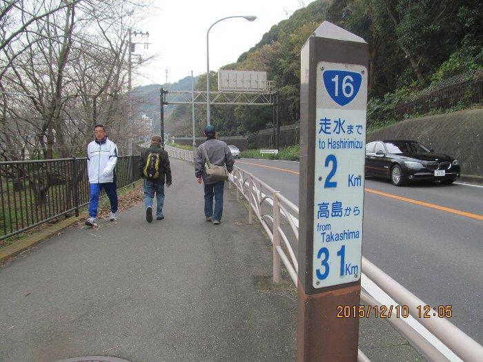 20151210miura09.jpg