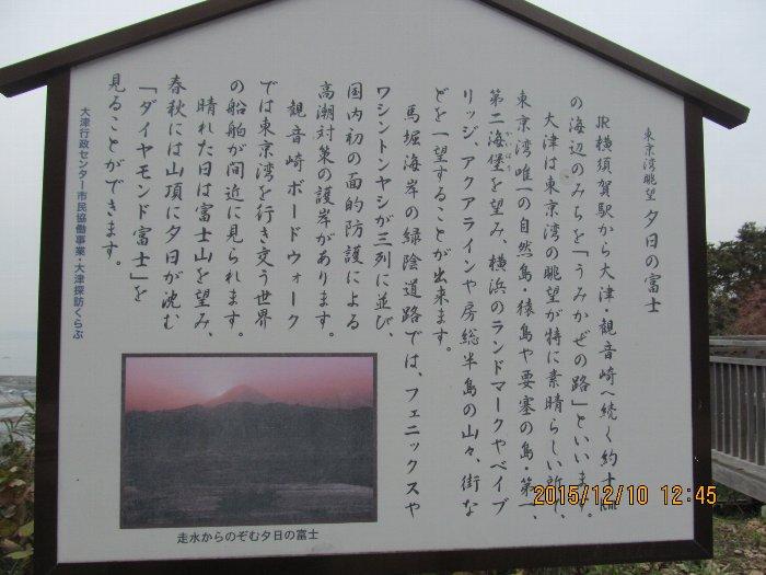 20151210miura11.jpg