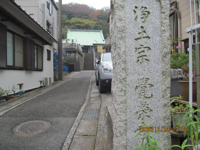 20151210miura15.jpg