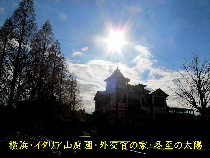 20151222ykyamate07.jpg