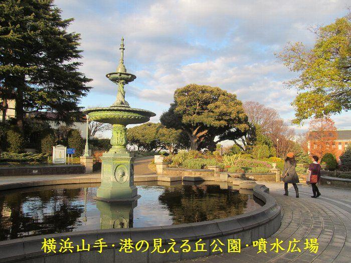 20151222ykyamate23.jpg